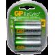 GP RECYKO RECHARGEABLE BATTERY D 2P/CARD 2600mAh 1.2V